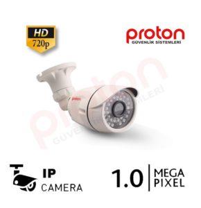 1mp-ip-guvenlik-kamerasi