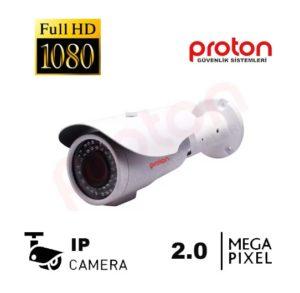 2mp-ip-guvenlik-kamerasi