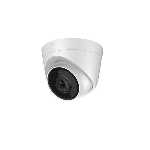 GN-5210J ip güvenlik kamerası